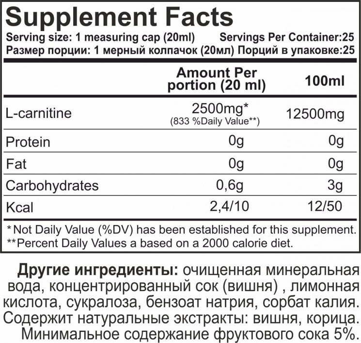 Life L-Carnitine 2500 500ml Cherry Cinnamon